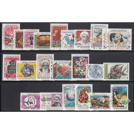 سری کامل تمبرهای 1362