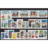 سری کامل تمبرهای 1363