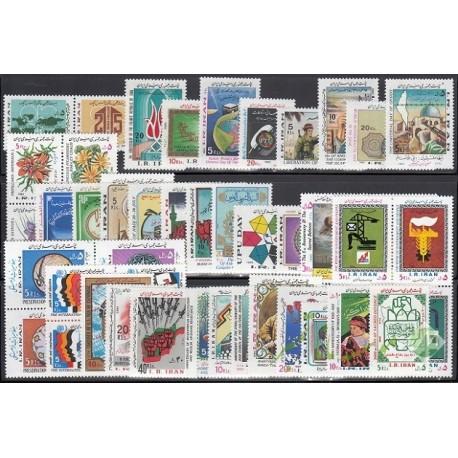 سری کامل تمبرهای 1364