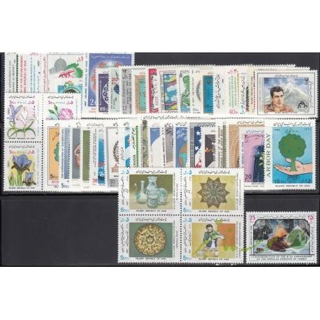 سری کامل تمبرهای 1366
