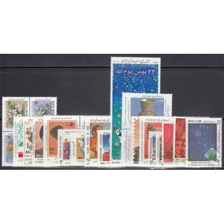 سری کامل تمبرهای 1369 بدون فردوسی