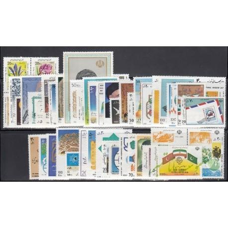 سری کامل تمبرهای 1370