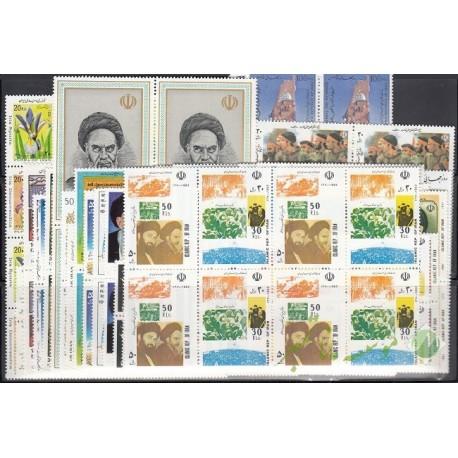 بلوک کامل تمبرهای 1370