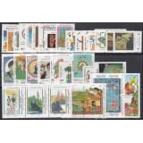 سری کامل تمبرهای 1372