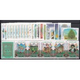 سری کامل تمبرهای 1376