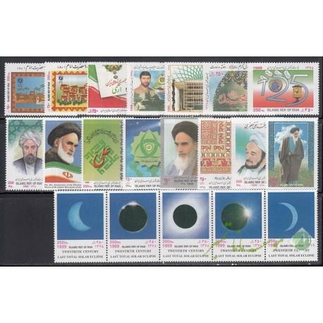سری کامل تمبرهای 1378