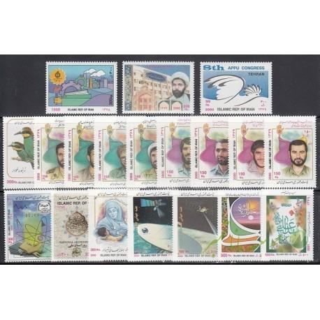 سری کامل تمبرهای 1379
