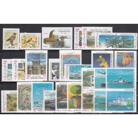 سری کامل تمبرهای 1380