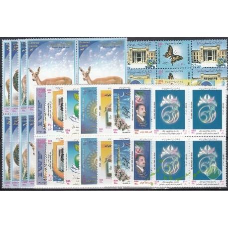 بلوک کامل تمبرهای 1382