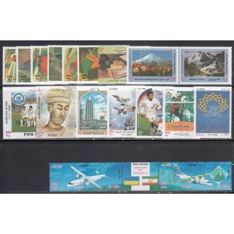 سری کامل تمبرهای 1383