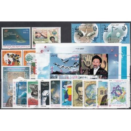 سری کامل تمبرهای 1386