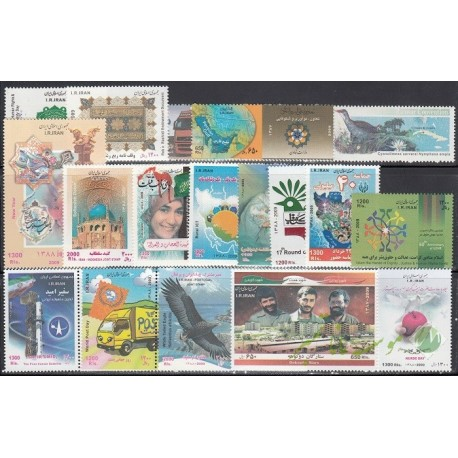 سری کامل تمبرهای 1388