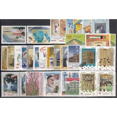 سری کامل تمبرهای 1389