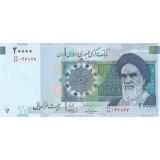 جفت 20000 ریال حسینی - بهمنی(بدون ناودان در پشت اسکناس)