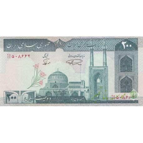 جفت 200 ریال (جایگزین) نمازی - نوربخش - فیلیگران الله - شماره ریز