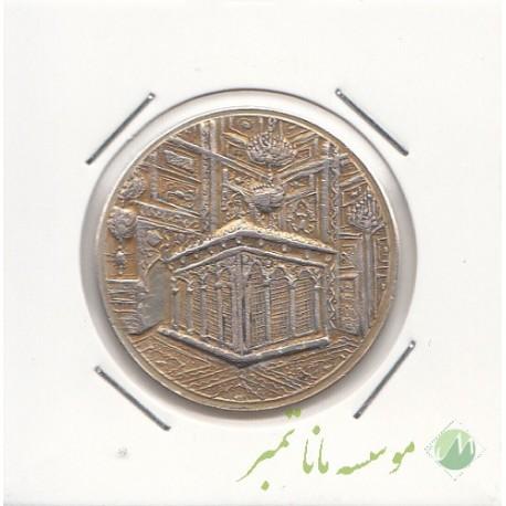 یادبود میلاد امام رضا(ع) -1341 - طلائی