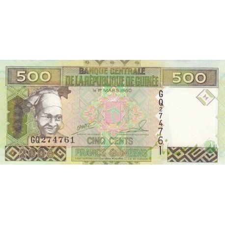 500 فرانک گینه