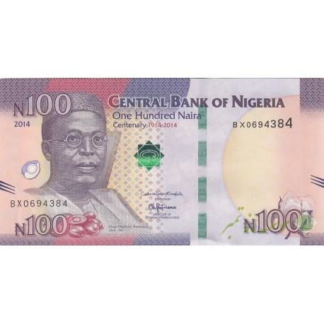 100 نایرا نیجریه 2014