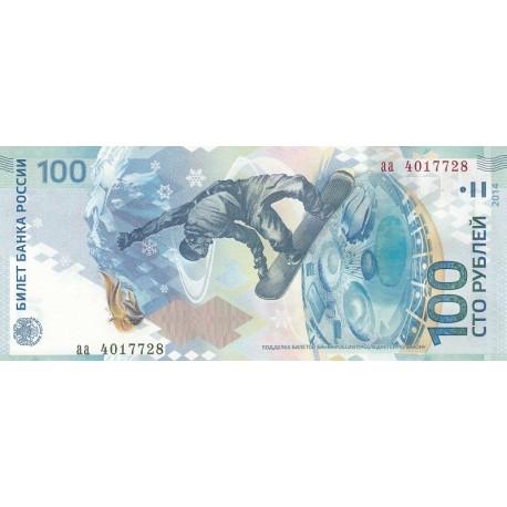 100 روبل روسیه 2014