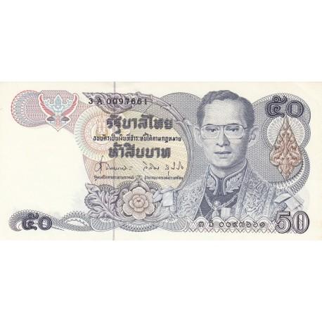 50 بات تایلند 1987