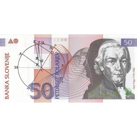 50 یورو اسلواکی