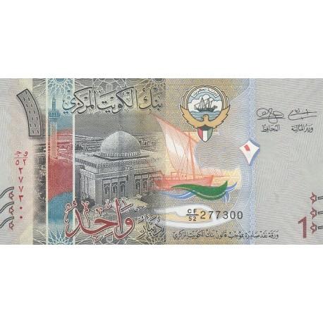 1 دینار کویت