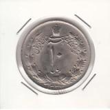 10 ریال پهلوی کشیده 1337 (بانکی)
