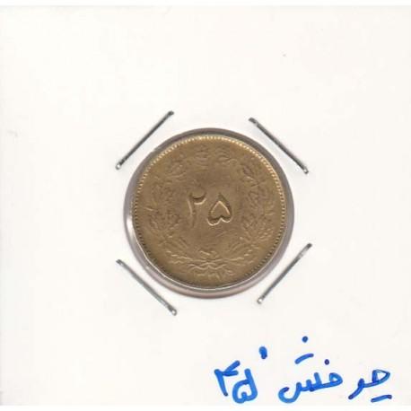 25 دینار 1327 - دارای چرخش 45 درجه