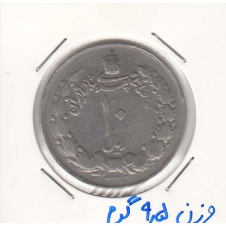 10 ریال پهلوی کشیده 1335 - نازک - وزن 9.5 گرم