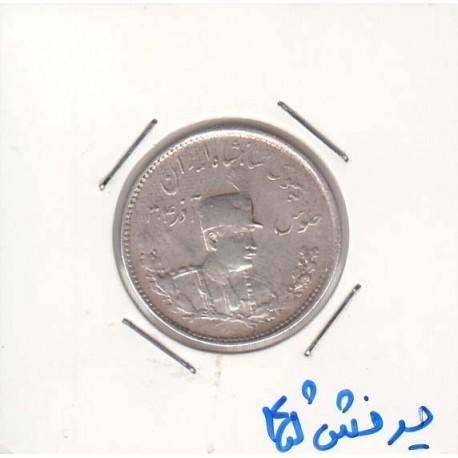 1000 دینار تصویری رضاشاه 1308 - چرخش 45 درجه