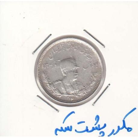 1000 دینار تصویری رضاشاه 1306 - مکرر پشت سکه