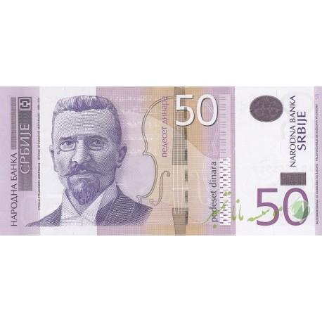 50 دینار صربستان