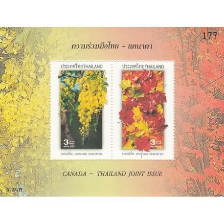 تمبر مشترک کانادا - تایلند