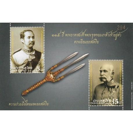 تمبر مشترک اتریش - تایلند