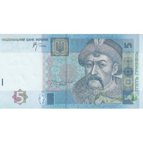 5 گریونا اوکراین