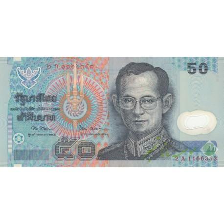 50 بات تایلند