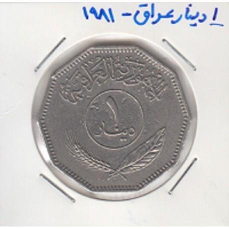 1 دینار عراق 1981