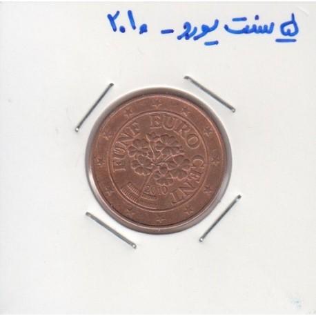 5 سنت یورو 2010