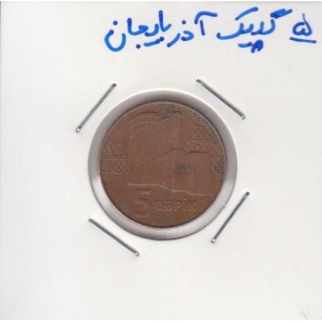 5 گپیک آذربایجان