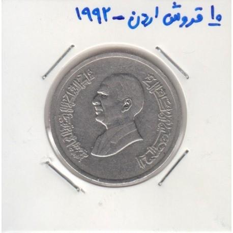 10 قروش اردن 1992