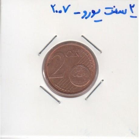 2سنت یورو 2007