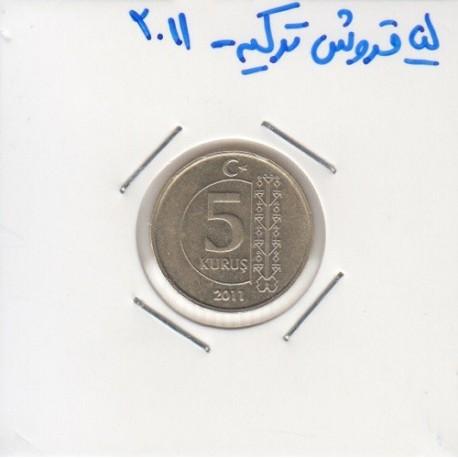 5 قروش ترکیه 2011