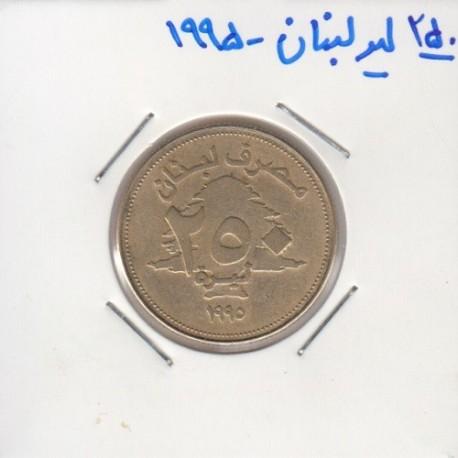 250 لیر لبنان 1995