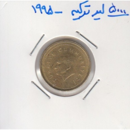 5000 لیر ترکیه 1995