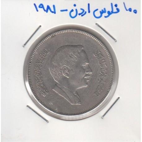 100 فلوس اردن 1981