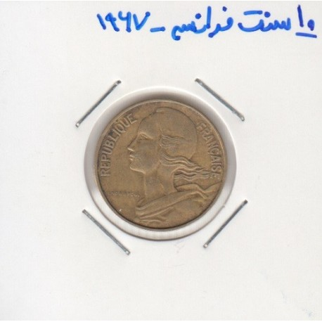 10 سنت فرانسه 1967