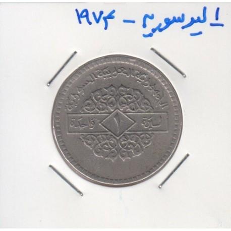 1 لیر سوریه 1974