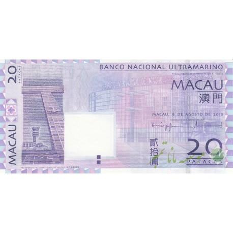 20 پاتاکا ماکائو