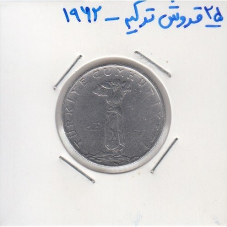 25 قروش ترکیه 1962
