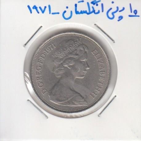 10 پنی انگلستان 1971